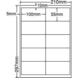 ナナ LDW10MO シートカットラベル(ページプリンタ用ラベル)