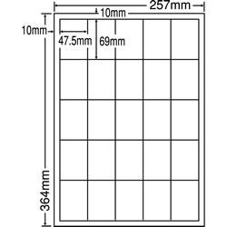 ナナ LEW25M シートカットラベル(ページプリンタ用ラベル)