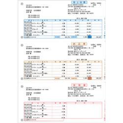 弥生 334301 売上伝票ページプリンタ用紙 3段