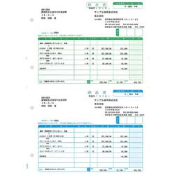ソリマチ SR333 納品書D (請求書、納品書)