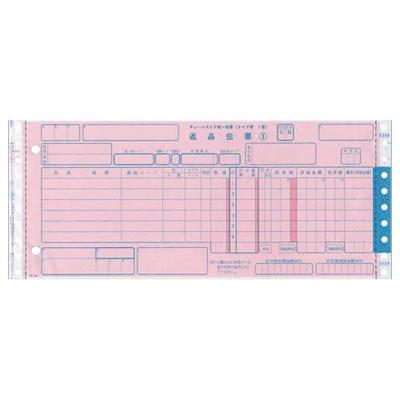 チェーンストア統一伝票 C-RP15 返品伝票 汎用品