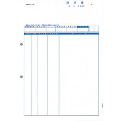 PCA PA1312-1F 請求書伝票版(請)