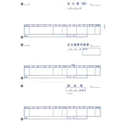 PCA PA1361F 注文書