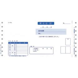 PCA PB341F 領収書