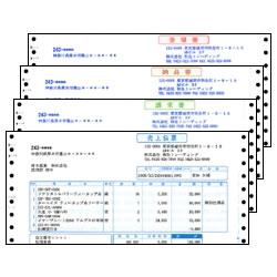 弥生 334103 売上伝票