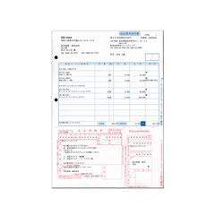 弥生 334403 郵便払込取扱票付納品書(加入者負担)