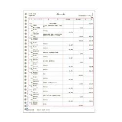 弥生 335101 元帳 3行明細用紙(単票用紙)