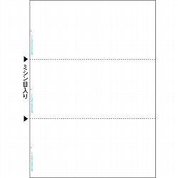 ヒサゴ BP2004 マルチプリンタ帳票 A4 白紙 3面