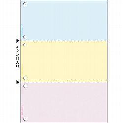 ヒサゴ BP2013 マルチプリンタ帳票 A4 カラー 3面 6穴