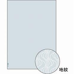 ヒサゴ BP2060Z マルチプリンタ帳票 A4 コピー判別用紙