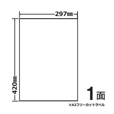 ナナ FCL7A3 タフネスラベル