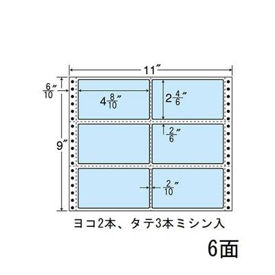 ナナ M11BB ナナフォーム カラーシリーズ