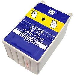 エコリカ ECI-E06C2P リサイクルインク カラー