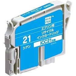 エコリカ ECI-E21C リサイクルインク シアン