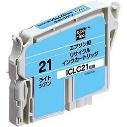エコリカ ECI-E21LC リサイクルインク ライトシアン