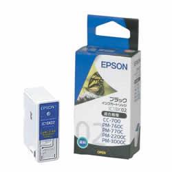 EPSON IC1BK02 インクカートリッジ 黒 純正