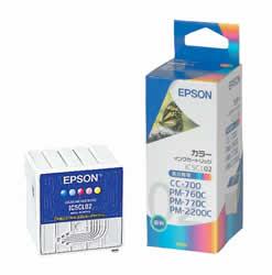 EPSON IC5CL02 インクカートリッジ カラー5色一体型 純正