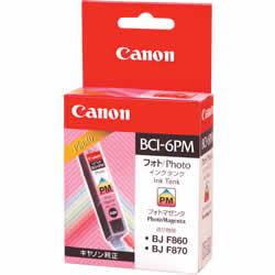 CANON 4710A001 BCI-6PM 交換用インクタンク フォトマゼンタ