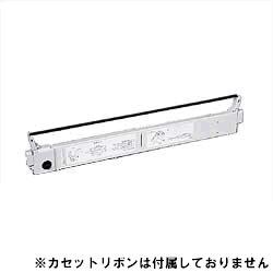 MPP4H・5H用 サブカセット 汎用品