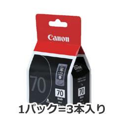 CANON 0390B001 BC-70 FINEカートリッジ ブラック 純正 3本パック