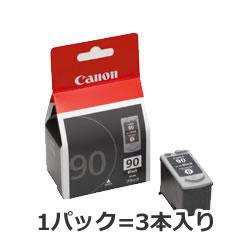 CANON 0391B001 BC-90 FINEカートリッジ ブラック 大容量 純正 3本パック
