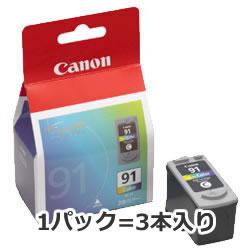 CANON 0393B001 BC-91 FINEカートリッジ 3色カラー 大容量 純正 3本パック