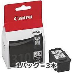 CANON 2967B001 BC-310 FINEカートリッジ ブラック 3本パック