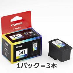 CANON 5215B001 BC-341 FINEカートリッジ 3色カラー 3本パック