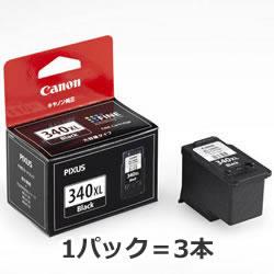 CANON 5211B001 BC-340XL FINEカートリッジ ブラック 大容量 3本パック
