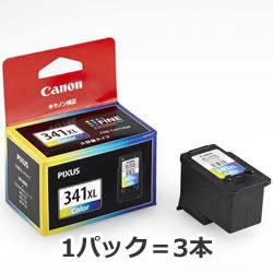CANON 5214B001 BC-341XL FINEカートリッジ 3色カラー 大容量 3本パック