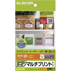 ELECOM EDT-FHKM フリーカットラベル(ハガキサイズ)