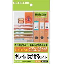 ELECOM EDT-FHKS フリーラベル