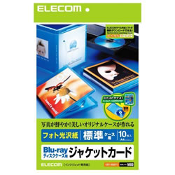 ELECOM EDT-KBDT1 Blu-rayディスクケースジャケットカード