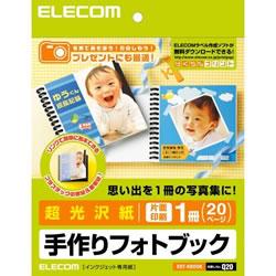 ELECOM EDT-KBOOK 手作りフォトブックキット/光沢