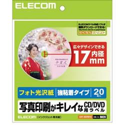ELECOM EDT-KDVD1S DVDラベル