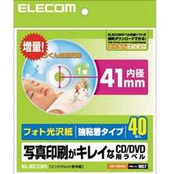 ELECOM EDT-KDVD2 DVDラベル(フォト光沢)大増量