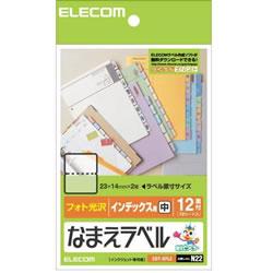 ELECOM EDT-KFL2 なまえラベル<インデックス用・中>