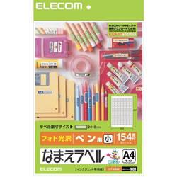 ELECOM EDT-KNM1 なまえラベル<ペン用・小>