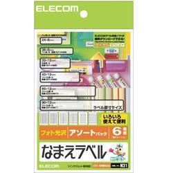 ELECOM EDT-KNMASO なまえラベル<アソートパック>