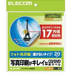ELECOM EDT-KUDVD1S DVDラベル