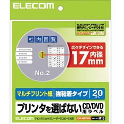 ELECOM EDT-MDVD1S DVDラベル