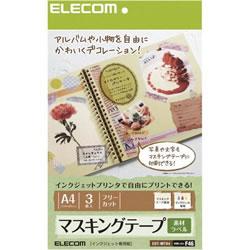 ELECOM EDT-MTA4 マスキングテープラベル用紙