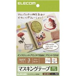ELECOM EDT-MTH マスキングテープラベル用紙