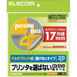 ELECOM EDT-MUDVD1S DVDラベル
