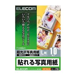 ELECOM EDT-NLL10 貼れる写真用紙