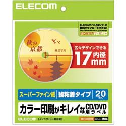 ELECOM EDT-SDVD1S DVDラベル