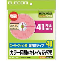 ELECOM EDT-SDVD2 DVDラベル(スーパーハイグレード)大増量