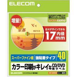 ELECOM EDT-SDVD2S CD/DVDラベル