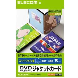 ELECOM EDT-SDVDT1 DVDトールケースカード