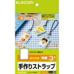 ELECOM EDT-ST2 ストラップ作成キット/角型